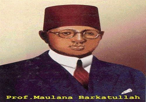 भारत के पहले प्रधानमंत्री मौलाना बरकतुल्लाह भोपाली को आप जानते हैं?