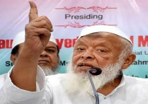 مولانا ارشد مدنی کے بیان کو وطن پرست اقدار کے ساتھ جوڑ کر ددیکھنے کی ضرورت ہے